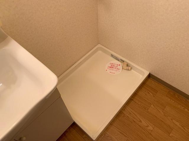レジデンス花水木 205号室の設備