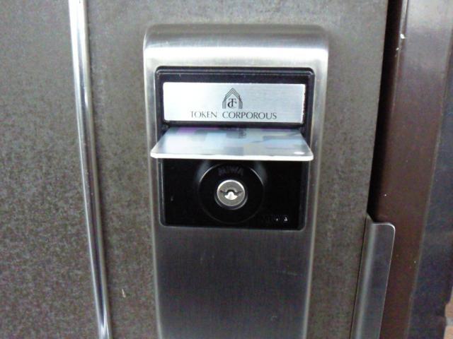 クリエイトハイツ 106号室のセキュリティ