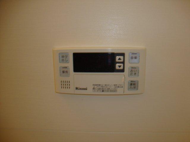 メゾンコンフォース 102号室のその他
