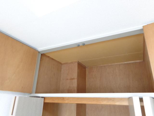 ハッピーヴィレッジ 203号室の収納