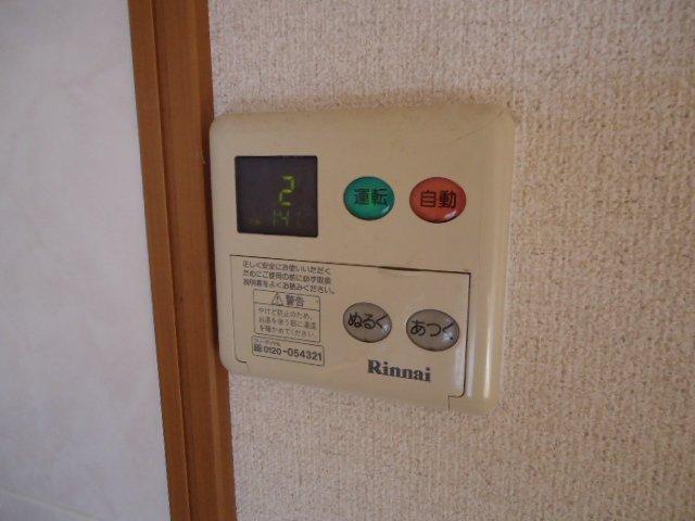 フォレスト粕川 A棟 101号室のその他
