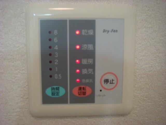 響ガーデンレジデンス 105号室の設備