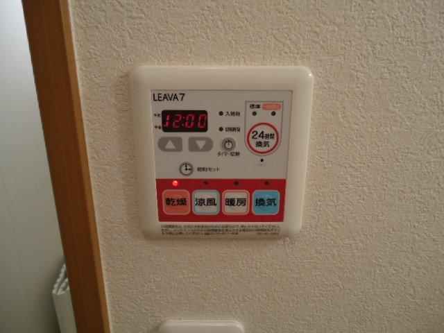 響 00101号室の設備