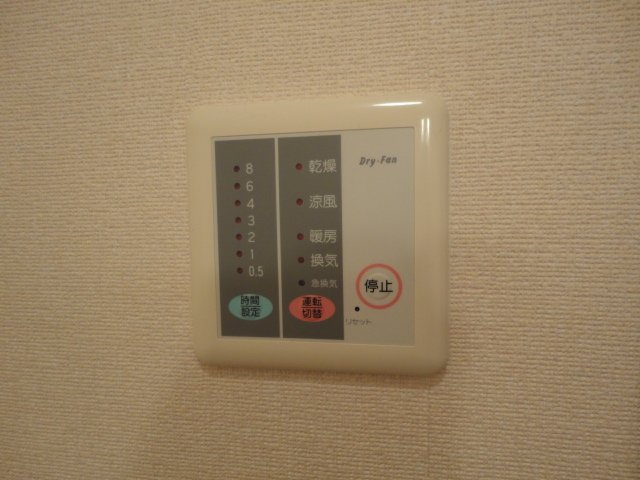 ラフォーレ今里 102号室のその他