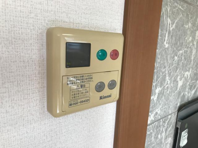 グリーンパレスⅡ 203号室の設備