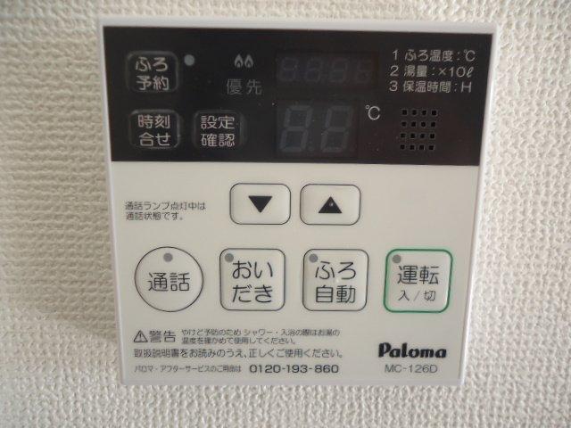 (仮)裾野市佐野アパート新築工事 202号室の風呂