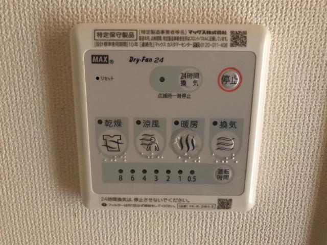 SGT Ⅰ 206号室の設備