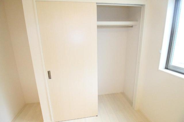 メゾンドU参番館 205号室の収納