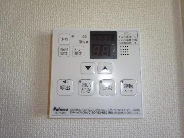 ロイヤルコープM 00301号室の設備
