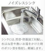 フローラ小石川 301号室のキッチン