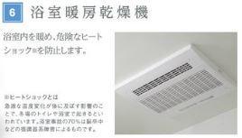 フローラ小石川 301号室の風呂