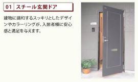フローラ小石川 203号室の玄関