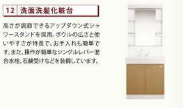 フローラ小石川 203号室の洗面所