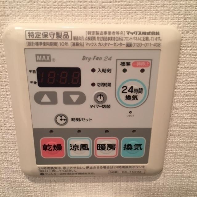 コンフォリア文京春日 1401号室の洗面所