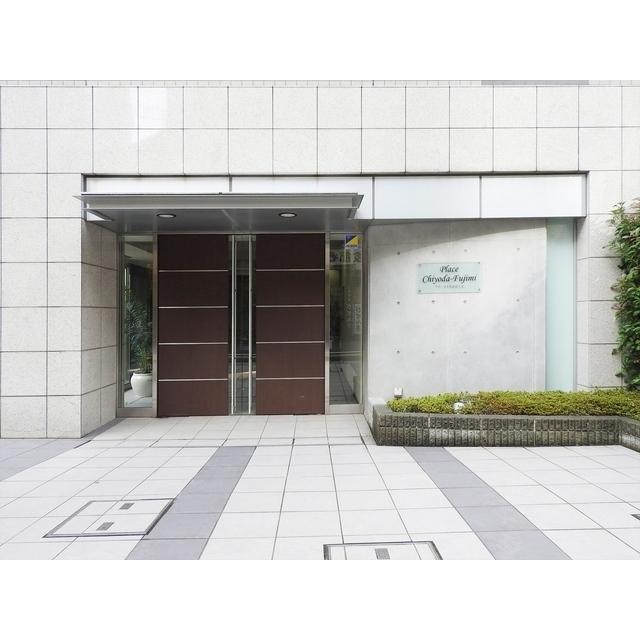 プラース千代田富士見 507号室のエントランス