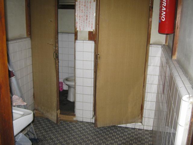 第3かしわ荘 11号室のトイレ