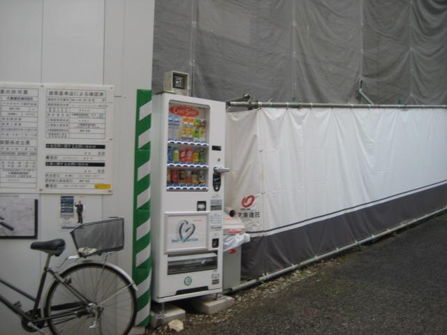 エバーグリーン 401号室の設備