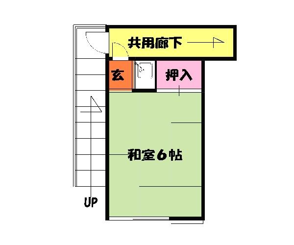 長谷川アパート 2-D号室の間取り