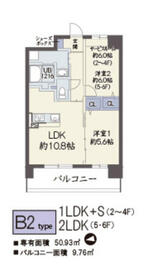 新着賃貸21:大阪府大阪市淀川区加島4丁目の新着賃貸物件