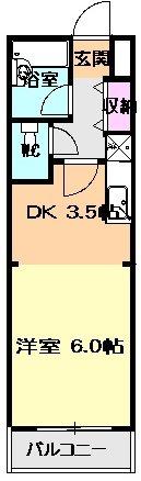 アルモニー晴丘 206号室の間取り