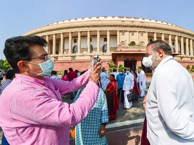 budget session will commence from january 29 mps have been requested to undergo rt pcr test