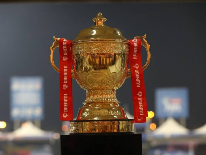 IPL 2021: Dates schedule 14th edition of indian premier league announced
