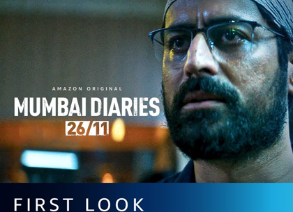 mumbai diaries 26/11 first look, video out