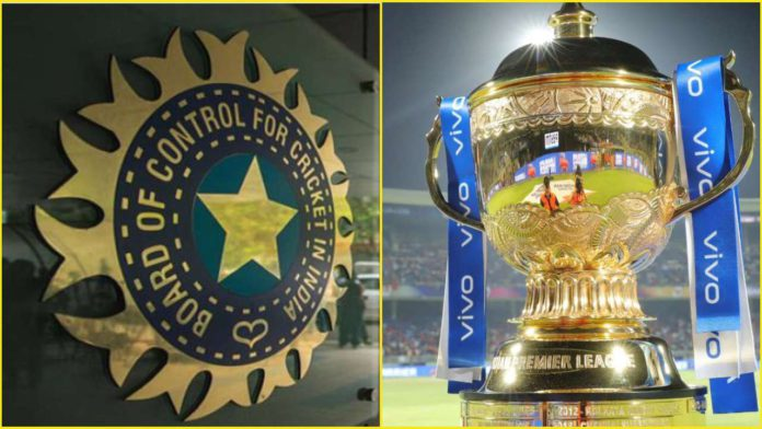 IPL suspended for this season Vice-President BCCI Rajeev Shukla