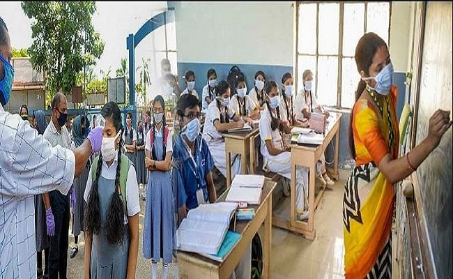 22 students and 3 teachers tests corona positive in munger bihar