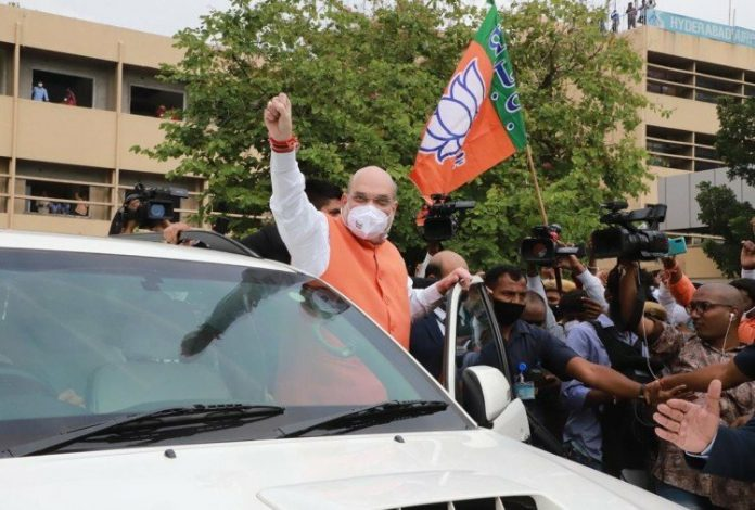 Union Home Minister Amit Shah Assam Tour Home Minister Arrives In Guwahati Will Address Two Rallies