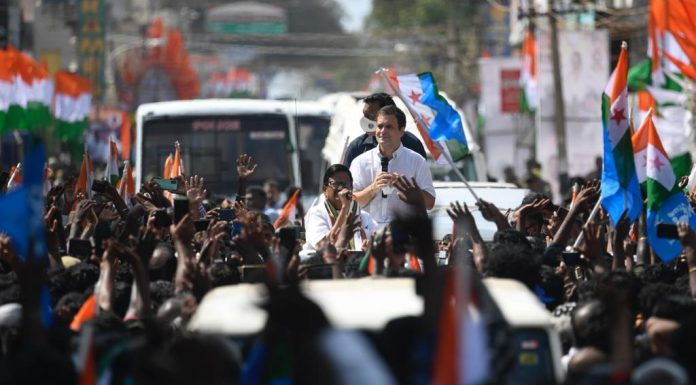 Rahul gandhi will hold the first meeting in the bengal state today
