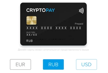 Выберите валюты карты Cryptopay