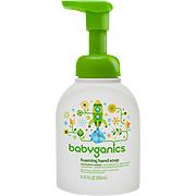 Foaming Hand Soap Chamomile Verbena -