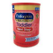 Premium Non-GMO Toddler Next Step Milk Drink Natural Milk Flavor 1-3 Years Old -