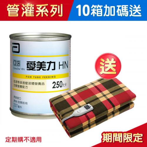 愛美力 HN低渣等透壓液體營養品 237毫升24入 x 10箱 (240入組)