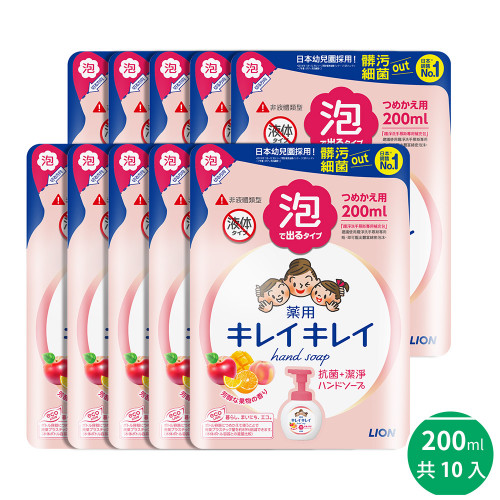 日本獅王趣淨洗手慕斯-清新果香補充包200mlx10