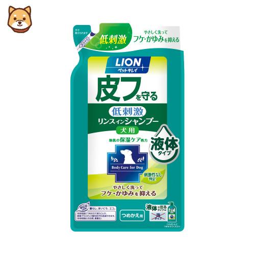 獅王舒敏洗去屑止癢修護洗毛精-犬用(補充包)
