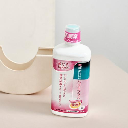 日本獅王細潔適齦佳漱口水450ml