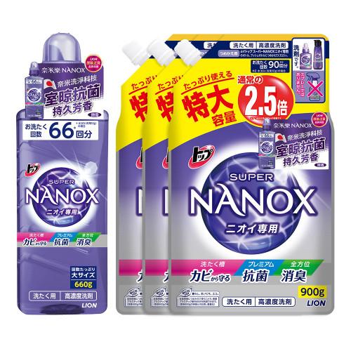 日本獅王奈米樂超濃縮抗菌洗衣精660g+補充包900gx3