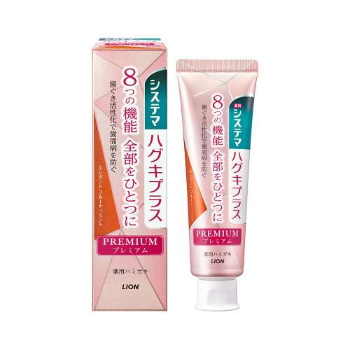 日本獅王細潔適齦佳極緻8效牙膏-優雅果香薄荷95g