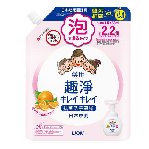 日本獅王趣淨洗手慕斯補充包-清爽柑橘450ml
