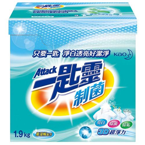 【外觀瑕疵】一匙靈 超濃縮洗衣粉 1.9Kg