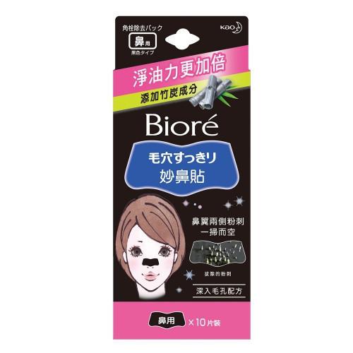 Bioré 妙鼻貼(黑色) 10片裝