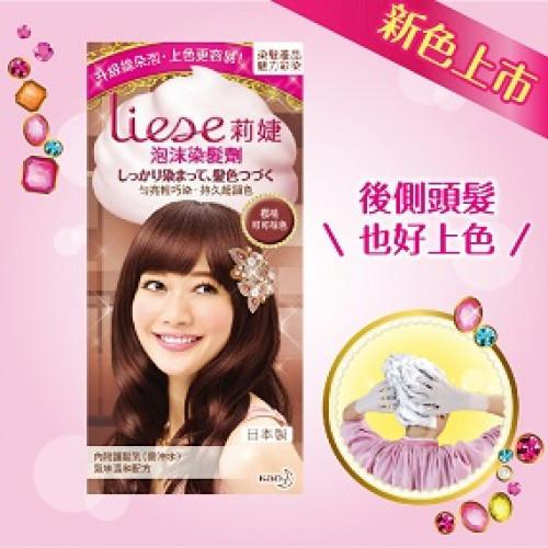 Liese 莉婕泡沫染髮劑 櫻桃可可棕色
