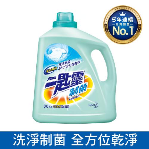 一匙靈 制菌超濃縮洗衣精 3.0KG