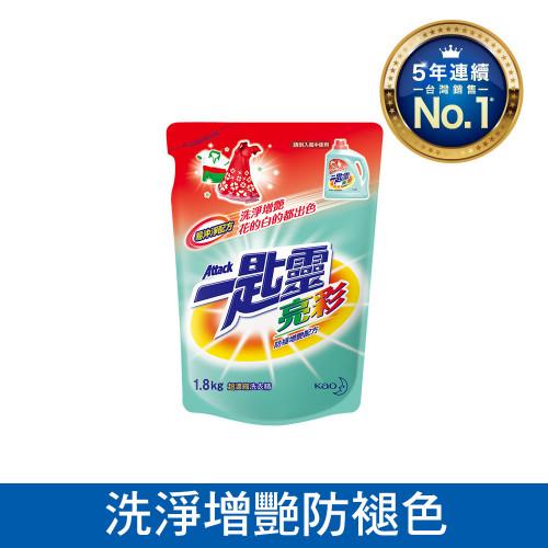 一匙靈 亮彩超濃縮洗衣精 補充包1.8KG