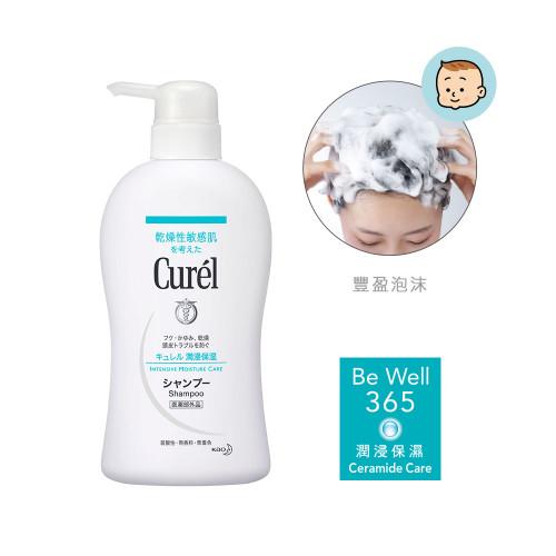 Curél珂潤 溫和潔淨洗髮精 420ml