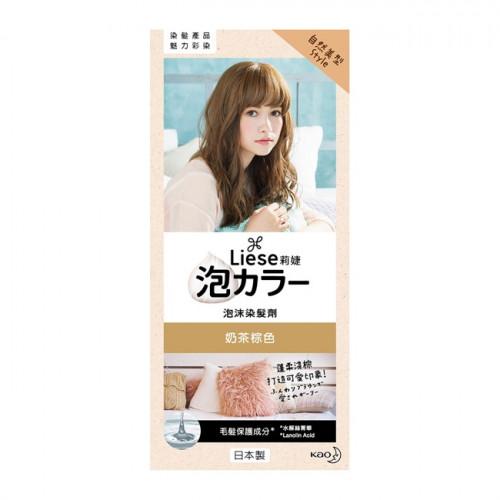 莉婕 泡沫染髮劑 奶茶棕色