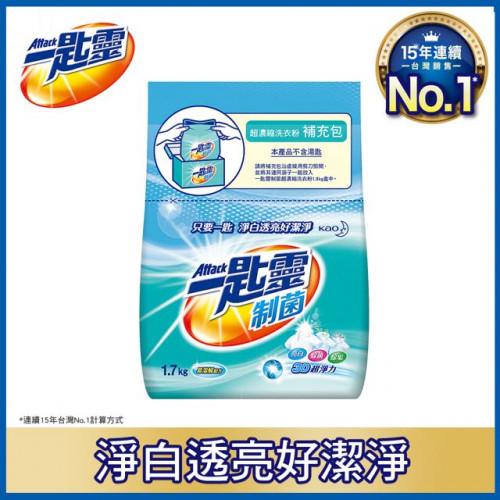 一匙靈 制菌超濃縮洗衣粉 補充包1.7KG