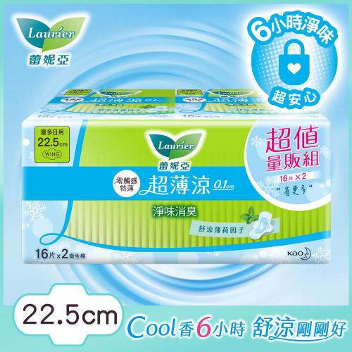 蕾妮亞零觸感特薄超薄涼量多日用型22.5cm(16片x2包/組)